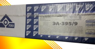 Сварочные электроды «ЭА 395/9» — свойства и использование