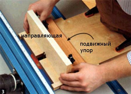 Фрезерный стол работа видео