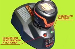 схема зарядного устройства бош