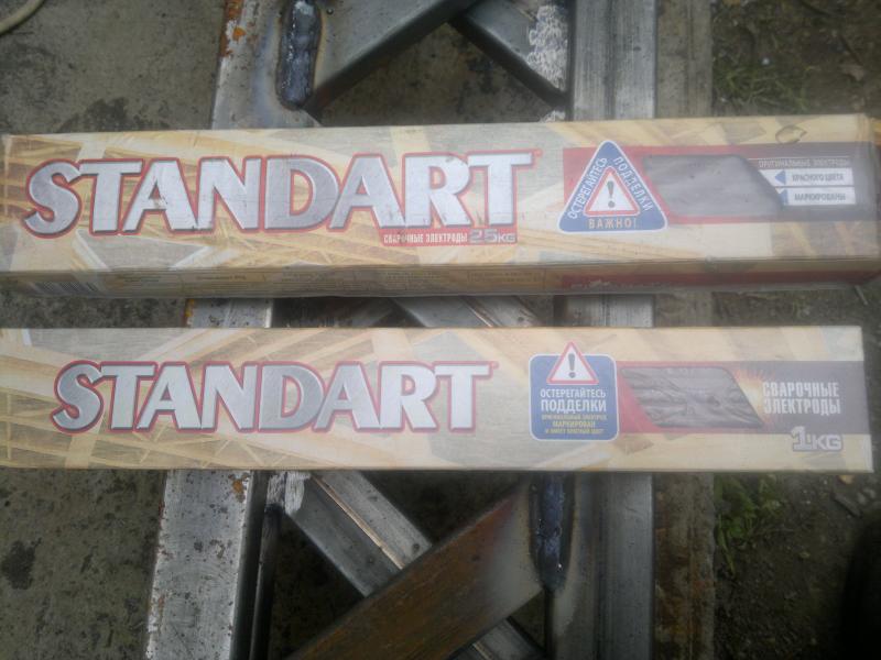 стандарт1