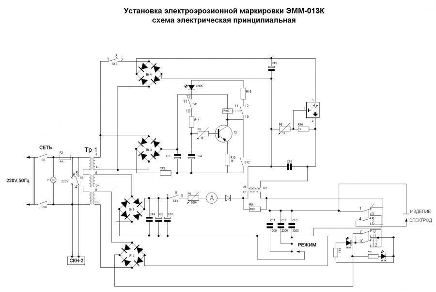 Электрическая схема электроискровой установки